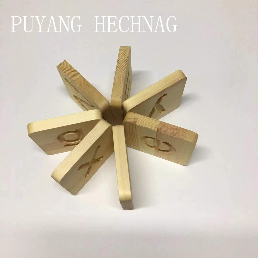 Wholesale Wood Letter Board Wood Alphabet Tracing Board Wood