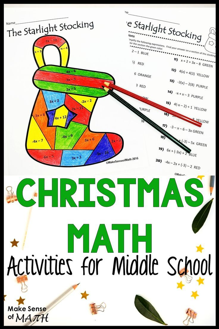 Christmas Math Activity Simplifying Expressions & Solving