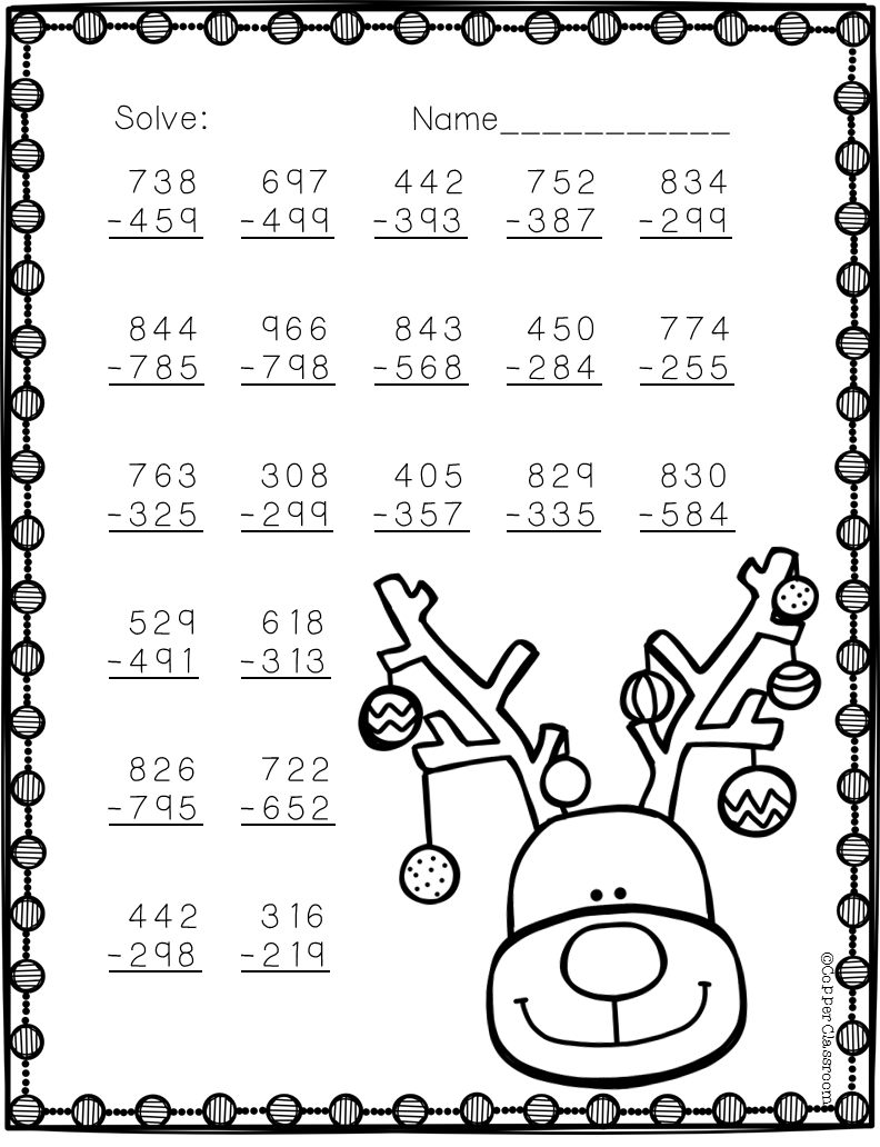 Free Three Digit Subtraction With Regrouping Christmas Theme