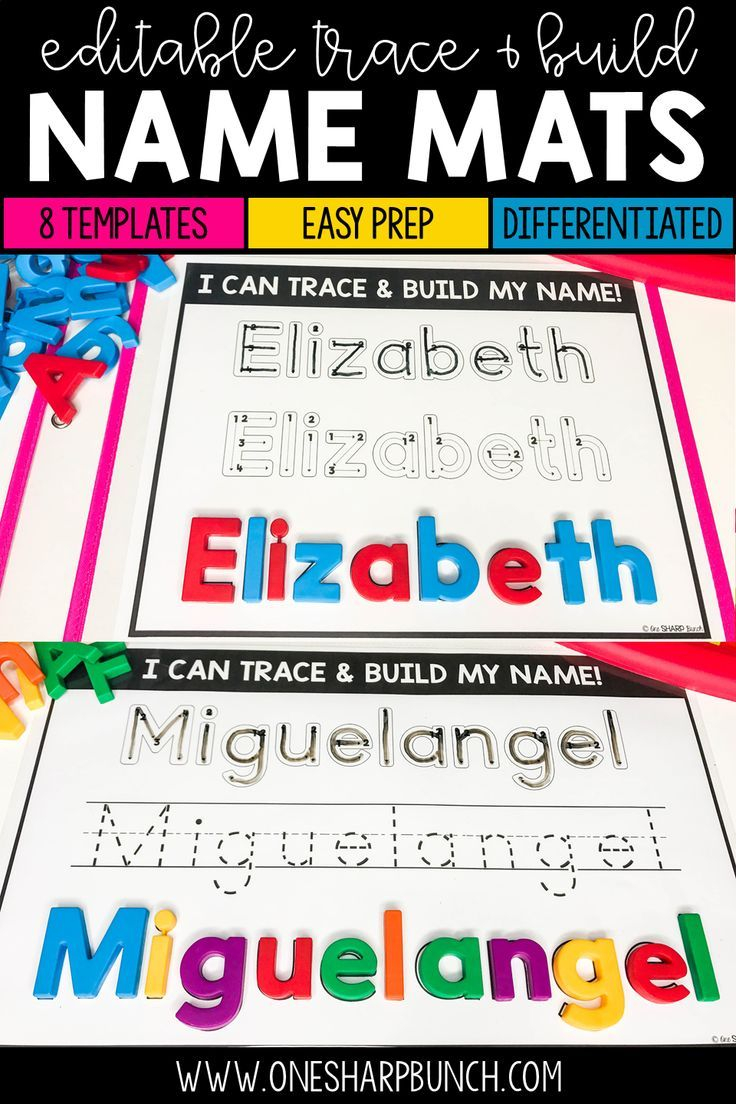 Name Practice Trace & Build Mats Editable | Name Practice