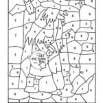 Worksheets : Multiplication 5Th Grade Math Coloring Quiz