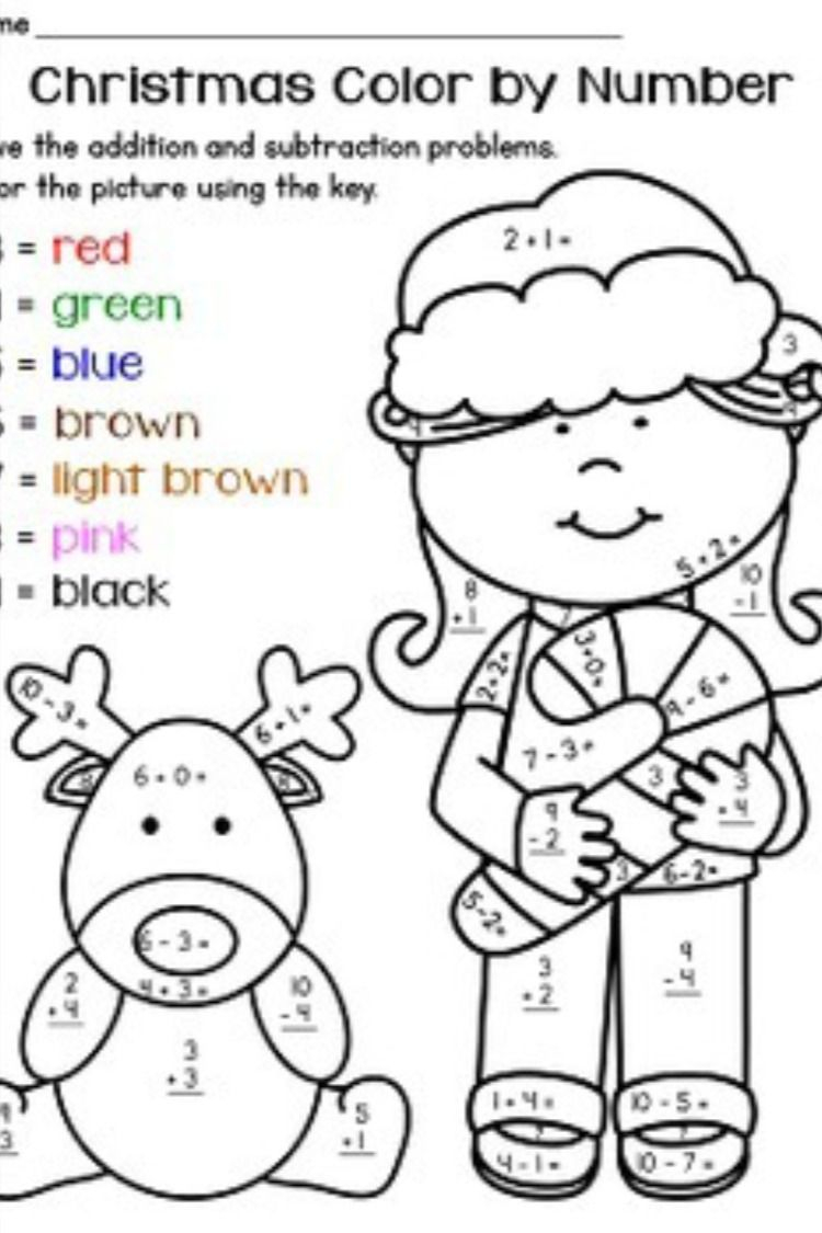 Christmas Addition Coloring Worksheets For First Grade