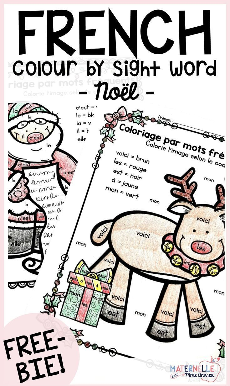Free French Christmas Coloursight Word Sheets | Free In