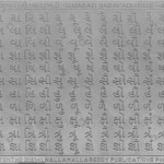 Gujarati Alphabet | Aksharabhyas | Learn Alphabets Learn