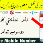 How To Check Number Information Trace Mobile Number With