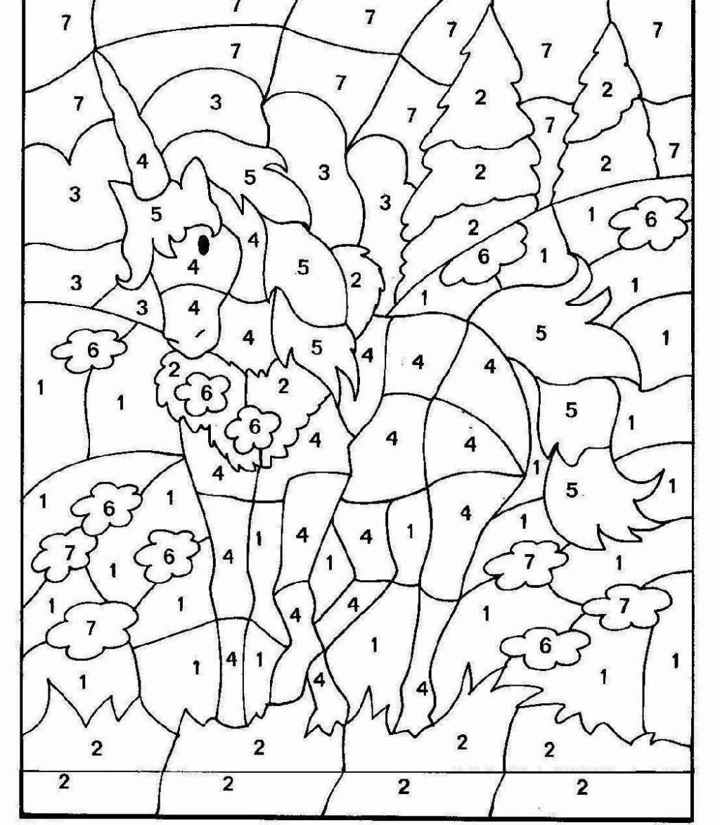 Phenomenal Multiplication Colornumber Worksheets