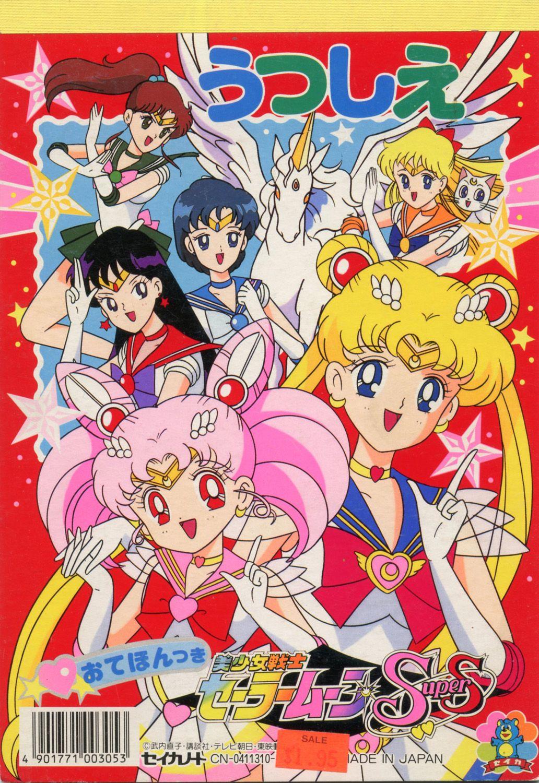 Sailor Moon Tracing Tablet | Sailor Moon Drops, Sailor Moon