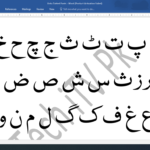 Urdu Dotted Tracing Fonts Free Download