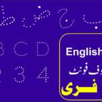 Urdu English Dot Font Download Free And Cdr Filetalha Swat