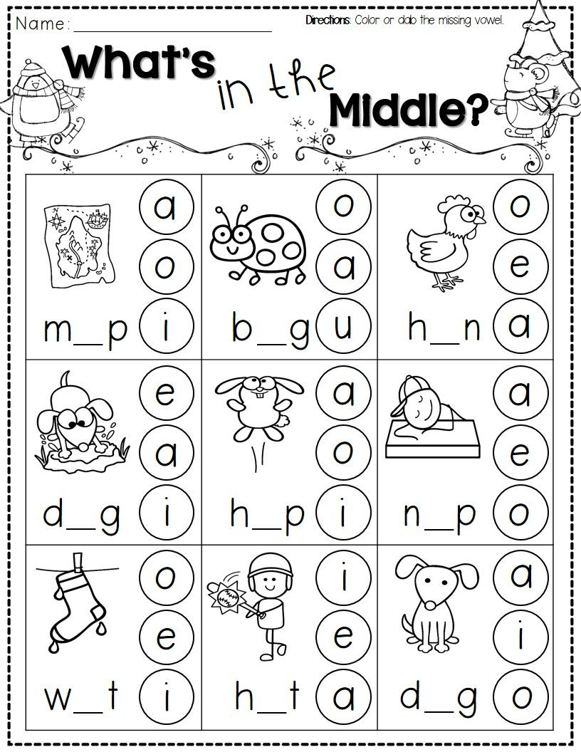 Winter Activities For Kindergarten Free | Kindergarten