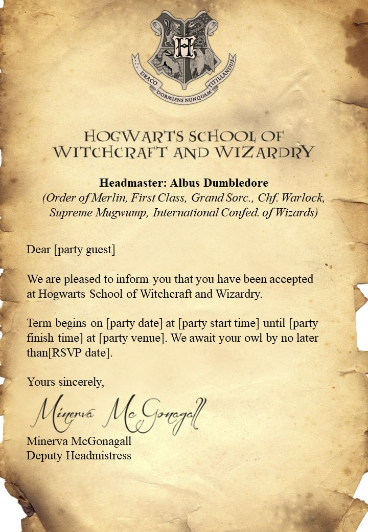 Free Harry Potter Invitations Download Edit And Print