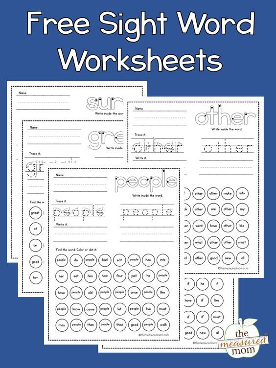 Free Sight Word Worksheets Sight Word Worksheets First