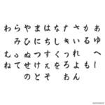 Chinese Alphabet Chart Printable Gridgit