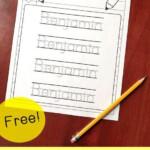 FREE Editable Name Tracing Printable Homeschool