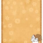 Free Printable Christmas Paper Templates