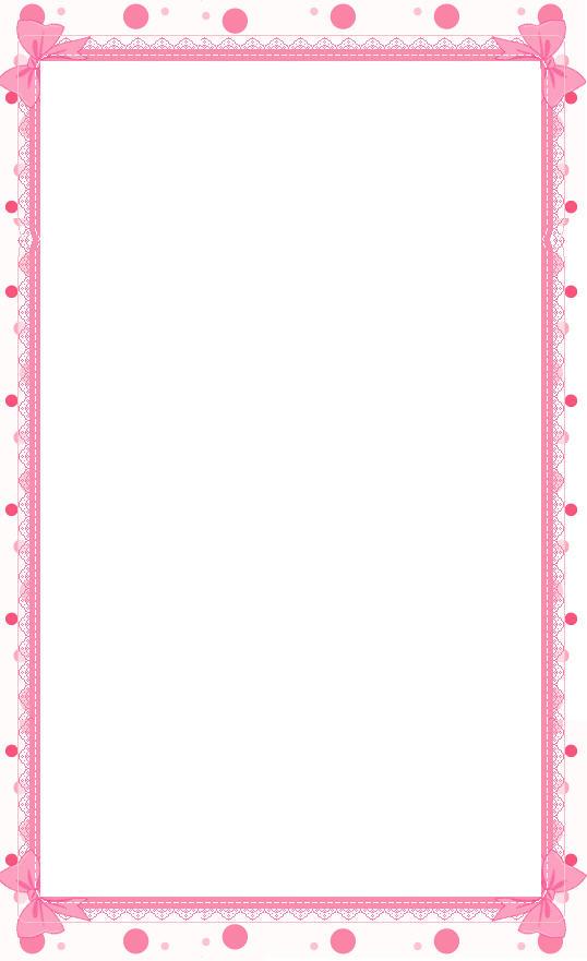 Free Printable Letter Borders ClipArt Best