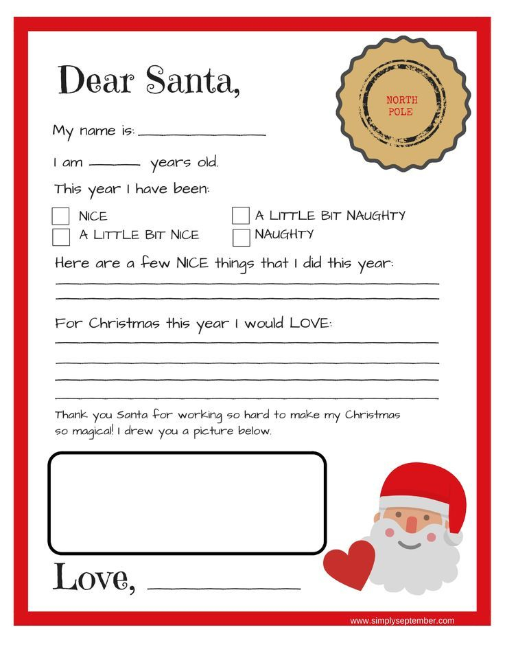 FREE Printable Letter To Santa Allow Your Child To