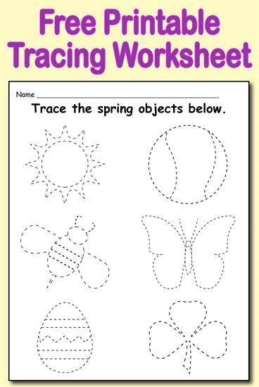 Free Printable Spring Themed Tracing Worksheet Tracing