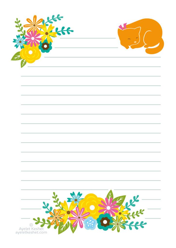 Free Printable Writing Paper Ayelet Keshet