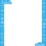 Greek Border Clip Art Page Border And Vector Graphics