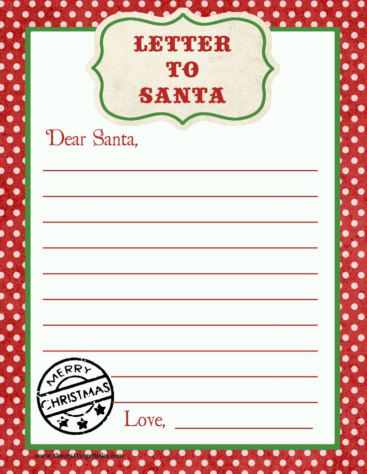 Letter To Santa Free Printable Download Santa Letter